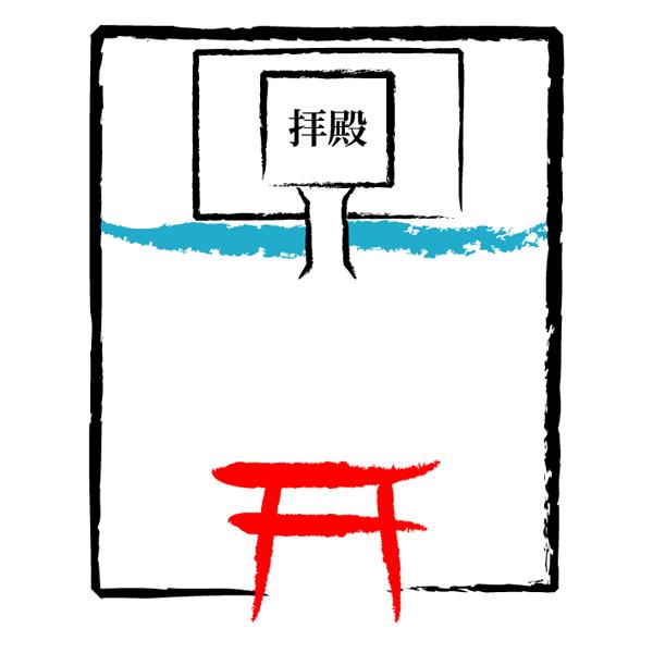 因佐神社|国譲り神話とゆかりの...
